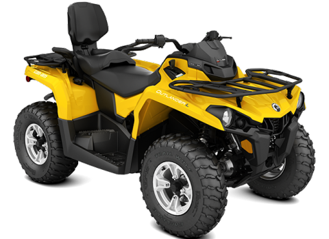 квадроцикл Can-Am Outlander MAX DPS 570