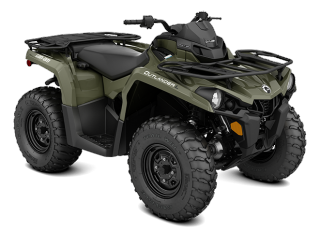 Квадроцикл Can-Am Outlander 450 Grey