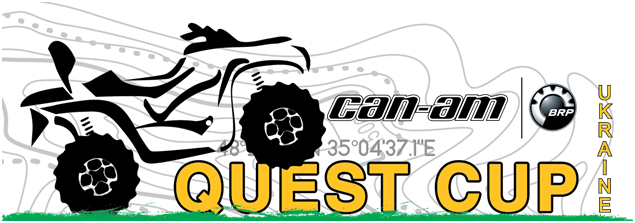 Can-Am QuestCup 2017