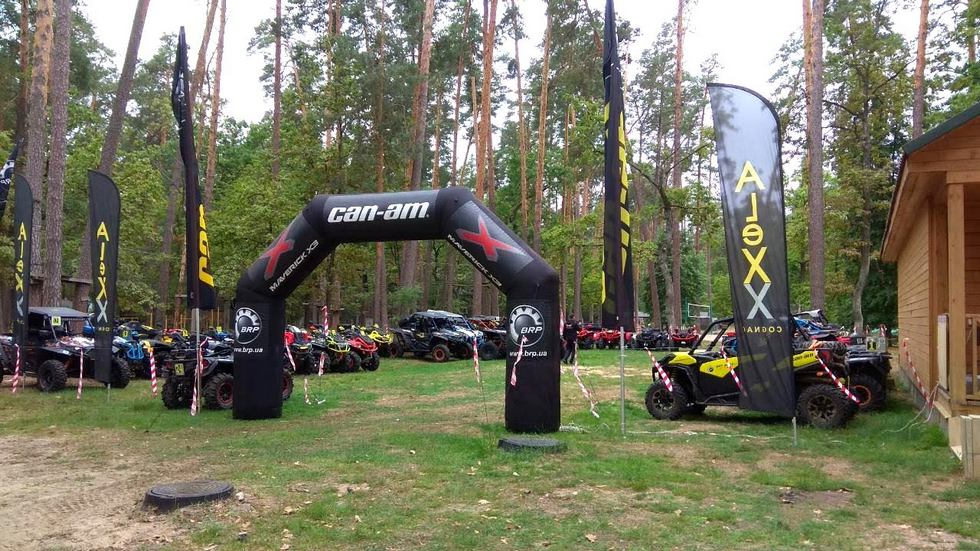 1-й етап Can-Am Quest Cup 2020